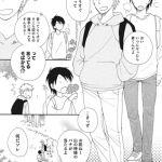 [DLsite][BJ097130][井ノ本リカ子, 盈(一水社)] キノコの神様 [.zip .torrent not exist]