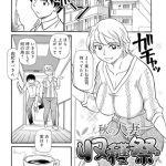 [DLsite][BJ097134][ふじさわたつろー, 盈(メディアックス)] 秋の人妻収穫祭 [.zip .torrent not exist]