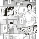 [DLsite][BJ105319][りょう(GOT)] キズモノオトメ (4) [.zip .torrent not exist]