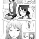 [DLsite][BJ109823][大見武士(リイド社)] 世にもHな都市伝説L Ladies20 A.Iさん(22歳)の場合 [.zip .torrent not exist]
