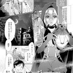 [DLsite][BJ111057][なおきち。(メディアックス)] 淫獣ヴァンパイア [.zip .torrent not exist]