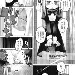 [DLsite][BJ121581][masha(リイド社)] 異星人の慰性人? [.zip .torrent not exist]