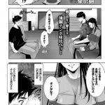 [DLsite][BJ126773][東磨樹, コミックバベル編集部(文苑堂)] win3 [.zip .torrent not exist]