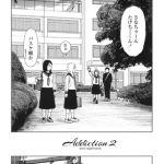 [DLsite][BJ129809][東山翔(茜新社)] Addiction 2 [.zip .torrent not exist]