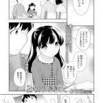 [DLsite][BJ134190][上田裕(茜新社)] 最後のおままごと [.zip .torrent not exist]