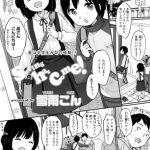 [DLsite][BJ137960][雪雨こん(茜新社)] Spring has come! [.zip .torrent not exist]