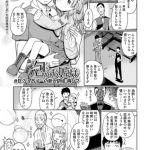[DLsite][BJ139141][木谷椎, 盈(一水社)] 泡のお姫様 #8 [.zip .torrent not exist]