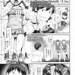 [DLsite][BJ144569][前島龍(茜新社)] 初恋の人 [.zip .torrent not exist]