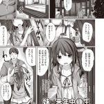 [DLsite][BJ148523][西畑けい(ヒット出版社)] 妹は来年中〇生 [.zip .torrent not exist]