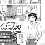[DLsite][BJ149242][谷崎潤一郎×あれぐろ(リイド社)] SECRET [.zip .torrent not exist]