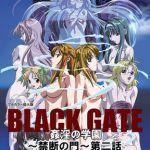 [BJ153245][よし天(TMEプラス)] 【フルカラー成人版】BLACK GATE 姦淫の学園 ~禁断の門~ 第二話 (DLsite版) [.zip .torrent not exist]
