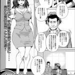 [BJ171152][武蔵ダイチ, 盈(一水社)] 催眠姫 (DLsite版) [.zip .torrent not exist]