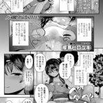[BJ171573][彦馬ヒロユキ(茜新社)] おにぃのくせに…っ after (DLsite版) [.zip .torrent not exist]