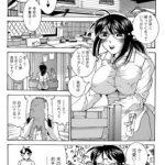 [BJ183163][TORO, 盈(メディアックス)] 愛妻料理をめしあがれ (DLsite版) [.zip .torrent not exist]