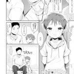 [BJ185043][緑いろ(茜新社)] 友達のお兄ちゃん (DLsite版) [.zip .torrent not exist]