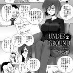 [BJ198085][デイノジ(エンジェル出版)] UNDER GROUND 2 ~女マネージャー拘束凌辱~ (DLsite版) [.zip .torrent not exist]