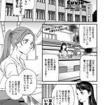 [BJ200116][Cuvie(スコラマガジン)] Hotties! 前編 (DLsite版) [.zip .torrent not exist]