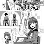 [BJ203236][ここのえ蓬(GOT)] ガマン出来ない 暴走乙女 (DLsite版) [.zip .torrent not exist]