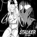 [BJ200287][雅舞罹-L(ジュリアンパブリッシング)] STALKER (DLsite版) [.zip .torrent not exist]