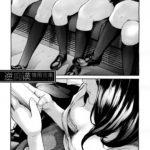 [BJ204158][史鬼匠人, MUJIN編集部(ティーアイネット)] 逆痴漢専用電車〈Episode 01〉(史鬼匠人) (DLsite版) [.zip .torrent not exist]