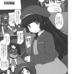 [BJ214404][村田電磁(ヒット出版社)] 未蕾学園探偵倶楽部2 (DLsite版) [.zip .torrent not exist]