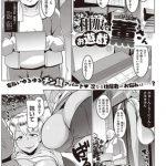 [BJ219668][むねしろ(GOT)] 和服でお遊戯 薫さん (DLsite版) [.zip .torrent not exist]