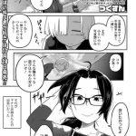 [BJ227064][つくすん, 盈(一水社)] 虐待お姉さん日誌 (DLsite版) [.zip .torrent not exist]