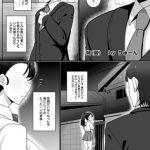 [BJ228981][りゅーん(エンジェル出版)] 妹(裏) (DLsite版) [.zip .torrent not exist]