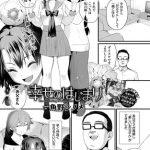 [BJ232045][魚野シノメ, コミックバベル編集部(文苑堂)] 幸せのはじまり (DLsite版) [.zip .torrent not exist]