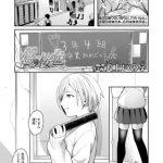 [BJ234300][犬上いの字(茜新社)] 鶯と桜色 (DLsite版) [.zip .torrent not exist]