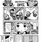 [BJ239932][うさくん(茜新社)] ういきき 第14悶 キキハウスの話 (DLsite版) [.zip .torrent not exist]