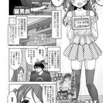 [BJ268326][猫男爵(茜新社)] いもうとAV大作戦! (DLsite版) [.zip .torrent not exist]
