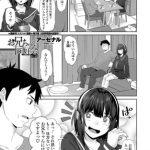 [BJ280516][アーセナル(スコラマガジン)] お兄ちゃん同好会♡第1話 (DLsite版) [.zip .torrent not exist]