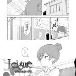 [BJ283348][みかづち(茜新社)] Leisure (DLsite版) [.zip .torrent not exist]