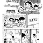 [BJ294081][うさくん(茜新社)] マコちゃん絵日記(105) (DLsite版) [.zip .torrent not exist]