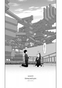 [BJ294098][東山翔(茜新社)] Implicity episode 00 (DLsite版)