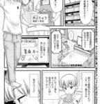 [BJ295611][つっつ(茜新社)] 紺色夏模様 (DLsite版) [.zip .torrent not exist]