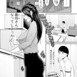 [BJ296006][gonza(クロエ出版)] 母子不倫 (DLsite版) [.zip .torrent not exist]
