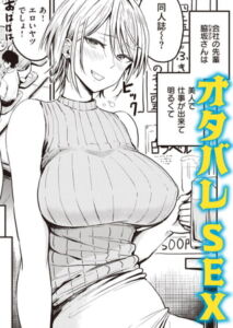 [BJ354390][西沢みずき(ワニマガジン社)] 50歩100歩 (DLsite版)