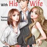 [BJ368585][Tamami Katsura(wwwave_comics)] I Made Friends With His Wife Today 2 (DLsite版) [.zip .torrent not exist]